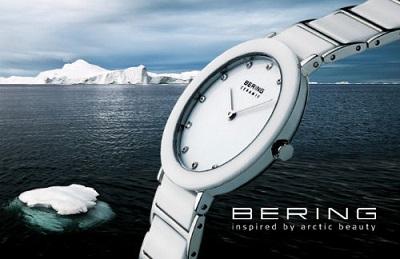 Купить часы Беринг Киев