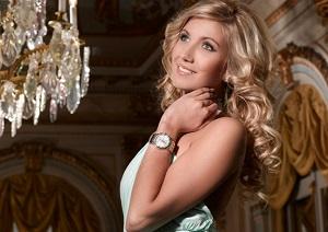 Купить часы Balmain в Киеве