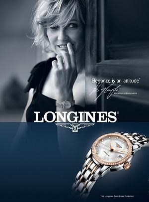 Купить часы Longines Киев