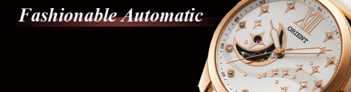 Женские механические часы Orient