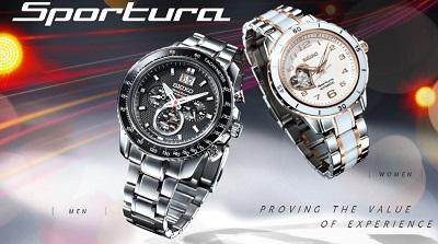 Купить часы Seiko Sportura Киев