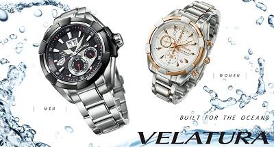 Купить часы Seiko Velatura Киев